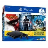 playstation 4 hits bundle 165x165 - Sony PlayStation 4 - 500GB + 3 Games + 3 Months PlayStation Plus + Easpak Backpack
