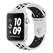 watch 3 nike silver pure platinum 184x184